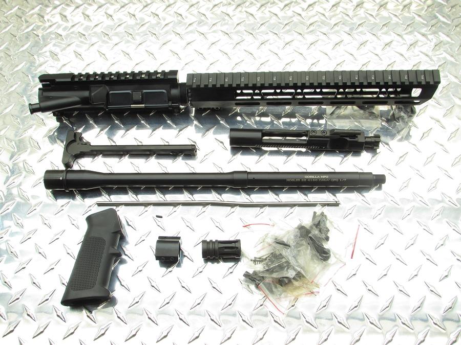 Gorilla MFG AR-15 Varmint 22 Nosler KIT
